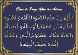 Dua Upon Entering Bathroom by Index Of Posters Masjid