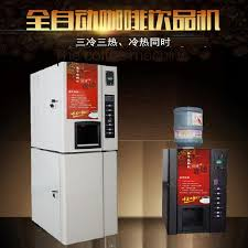Home Commercial Vertical Coin Coffee Tea Machine Multi Flavored Instant Self Service