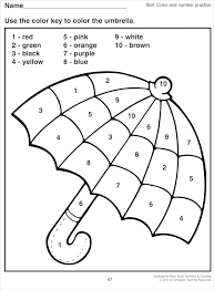 Color By Number Coloring Pages For Adults Kids Numbers Paint Printable