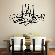 Best Modern Muslim Home Design In 2017 - 2018 - Most Creative ... Home Decor Best Muslim Design Ideas Modern Luxury And Cawah Homes House With Unique Calligraphic Facade 5 Extra Credit When You Order A Free Gigaff Sim Muslimads An American Community Shares Its Story Rayyan Al Hamd Apartment Lower Ground Floor Bridal Decoration Bed Room E2 Photo Wedding Interior A Guide To Buy Islamic Wall Sticker On 6148 Best Architecture Images Pinterest News Projects And Living Designs Youtube Indian Themes Decorations Happy Family At Stock Vector Image 769725