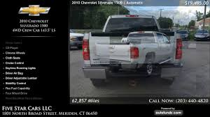Used 2010 Chevrolet Silverado 1500 | Five Star Cars LLC, Meriden, CT ... Warner Robins Chrysler Dodge Jeep Ram Dealer Five Star Cdjr Toyota Camry 2012 Car Seat Covers Fresh And Truck Used Cars Pickup Trucks For Sale North Canton Auto Nissan Dealership In Florence Sc New Near Sumter Hyundai Preowned Landcruiser 70 Series Prius Awarded Fivestar Ancap Ratings Triple Crown Sales Folsom Ca Roseville Seven Chevrolet Vehicles Earn Fivestar Overall Ratings From The Nhtsa 2007 Silverado 2500hd Classic Lt1 4dr Extended Cab Lb