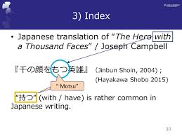 30 O Japanese Translation Of The Hero With A Thousand Faces