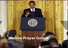 What Is A Muslim Prayer Curtain by I Saw This Image On The Faceboks Album On Imgur