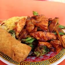 A 1 Oriental Kitchen 11 Reviews Chinese 43 Main St Canton