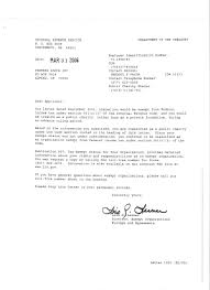 IRS Determination Letter Peppers Ranch