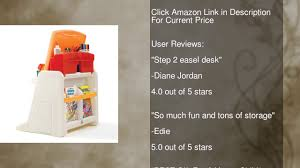 Step2 Art Easel Desk Instructions by Step2 Flip And Doodle Easel Desk With Stool Youtube