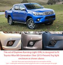 DRL Daytime Running Light For Toyota Hilux 2015-2018 LED Fog Lamp ... 5pcs Amber Led Cab Roof Top Marker Running Lights For Truck Black Led Lighting Fancy Driving Trucks 2016 Gmc Sierra Shows Off Its New Face Aoevolution Dodge Ram 3500 Vw Atlas Tanoak Pickup Teases Honda Ridgeline Rival Slashgear Drl Daytime Light Toyota Hilux 52018 Fog Lamp Itimo 60 6 In 1 Reversing Brake 4 Pin Cnection Tailgate Bar Recon 264227amclx Extra Air Dam Automotive Household Trailer Rv Bulbs Parts Accsories Caridcom Ford F350 Super Duty Questions Need To Locate The Fuse That How Wire Dual Function Running Lights Into Your 2015 Style