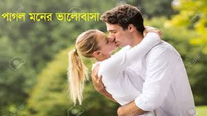 Love Ishq Shayari Kiss Hd Photos Love Sad Hindi Shayari Love