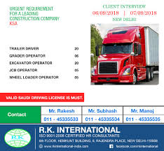 100 Overseas Truck Driving Jobs Recruitment From India Manpower Agency In India