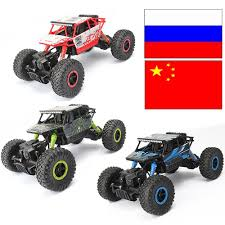 Remote Control Car Toys Rc Buggy Radio Electric Car For Children ... 55 Mph Mongoose Remote Control Truck Fast Motor Rc Amazoncom Large Rock Crawler Car 12 Inches Long 4x4 118 Volcano18 Monster Arrma Radio Controlled Cars Designed Tough 4wd Rally 24ghz Catch The Deal Rtg Rc 110 Scale Electric 4wd Off Road New Climbing Double Motors Bigfoot Slash 4x4 Vxl Brushless Rtr Short Course Fox By Nitro Gas Powered Trucks Hot 24g 4ch Driving Drive Click N Play