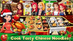 jeux de cuisine à télécharger télécharger jeux de cuisine restaurant nourriture de noël chef apk