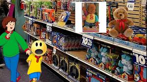 Caillou In The Bathtub Goanimate by Caillou Destroys Toys R Us And Gets Grounded Video Dailymotion