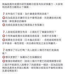 samsung si鑒e social caf si鑒e social 100 images 首頁casio 社團法人臺灣畫話協會