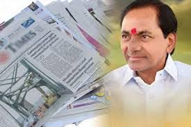 Telangana Today Which Is Expected To Be The Mouth Piece Of TRS All Set Hit Stands From December 16th This Year English Newspaper Being