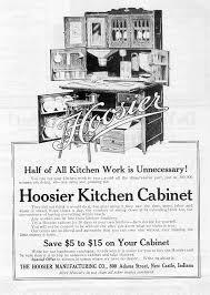 muffshardware com hoosier parts