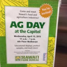 bureau am ag agriculture awareness day 2015 hawaiifarmersdaughter