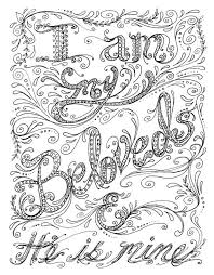 INSTANT DOWNLOAD Scripture Art Coloring Page Is Great To Inspire And Use As A