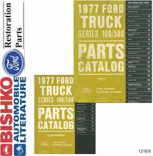 Amazon.com: Bishko Automotive Literature 1977 Ford Truck 100-500 ...