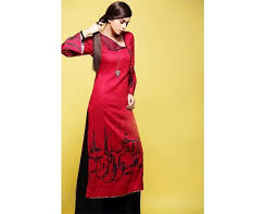 Asymmetric Neckline Salwar Neck Design