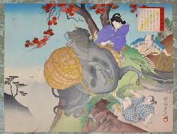 Chikanobu Stories Of Famous Japanese Women