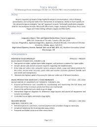 computer skills resume level linguist resume new grad entry level