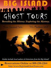 Kohala Mountain Pumpkin Patch 2014 by Big Island Ghost Tours Hawaii Haunted Houses