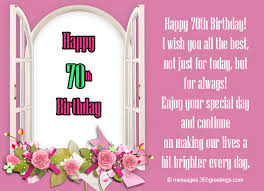 70th Birthday Wishes and Messages 365greetings