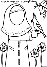 Islamic Coloring Pages 5