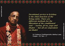 Quotes By Srila Prabhupada On The Chief Function Of Living Entity