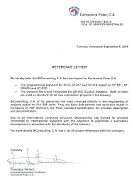template Reference Letter Format Template