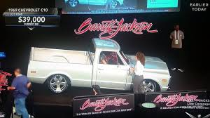 100 Truck Value Estimator BarrettJackson Car Auction1969 Chevrolet C10value Ofestimated