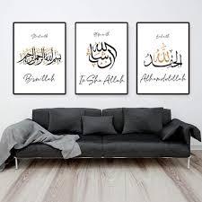 xwwnzdq moderne schwarz und gold arabische kalligraphie poster und drucke islamische wandkunst leinwand malerei wohnzimmer dekorative bild 50x70cmx3