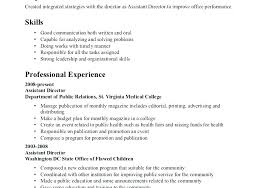 Interpersonal Skills Resume Communications Sample For Printable Communication Examples How