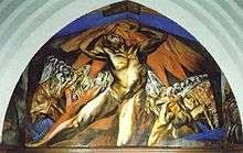 Jose Clemente Orozco Murales San Ildefonso by José Clemente Orozco