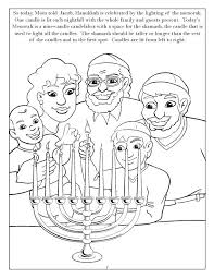 Hanukkah Colouring Pages Printable Coloring Books Personalized