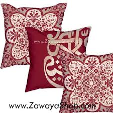 Red Decorative Pillows by 84 Best Decorative Pillows Images On Pinterest Olives Aqua Blue
