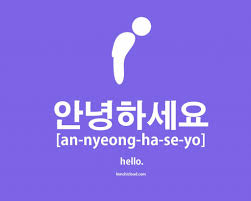 How Do You Say Hello Friend In Korean