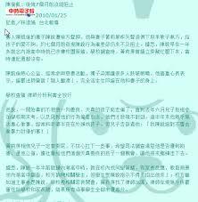 comment 馗lairer une cuisine sinoquebec 451 by sinoquebec media issuu 100 images comment 馗