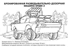 Tank Coloring Pages Free War Military 24