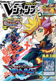 Top Tier Decks Yugioh October 2015 by V Jump June 2017 Promotional Card Yu Gi Oh Fandom Powered By