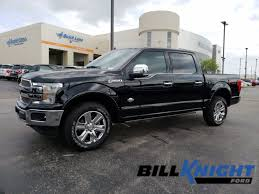 Bill Knight Ford | Vehicles For Sale In Tulsa, OK 74133 Used Trucks Scania Great Britain Center Point Lands Major Manufacturing Facility In Former Volvo Commercial Trucks For Sale Bill Knight Ford New Dealership Tulsa Ok 74133 Oklahoma Dealer 9185262401 Knight Transportation Proposes To Acquire Usa Truck Knightswift 1924 1925 Federal Truck Model 1 12 2 Ton Sales Brochure Watch Volvos Iron Break Two World Speed Records 2015 F350 Dark Vehicles For Sale Richard Richard_knight8 Twitter 2014 Ram 1500 The Black