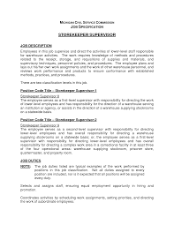 Security Supervisor Job Description Template Warehouse Store Resume In For