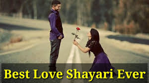 Best Heart Touching Love Stories Romantic Shayari Sms In Hindi