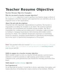 Nice Objective For Resume Teacher Objectives Good Teaching