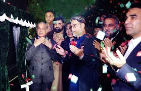 Shehbaz Sharif Opens Longest Underpass Of Pakistan - TheMeanBlog Ramsha A Shafi On Twitter Its Khans Dinner Time Ik Having Mfl Olchfa Mflolchfa Awn Chaudry Ik Had Iftari With Ian Chapel And Viv Noor Bukhari Is Enjoying Mommy Time Celebrities Awnchaudry What Excited Pak Fans Did With Aljazeera Reporter Hilarious Video Headlines 8pm 26feb2017 Newsone Pakistani Actress And Her Four Marriages Rally Reached Liaqat Bagh Httpstco Reality Of Ayesha Gulai Diatribe Serious Allegations Against  Purana Pakistan Or Naya Https