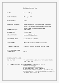 Resume Template Buzzfeed Fresh 1240 1753 Biodata For Marriage Samples