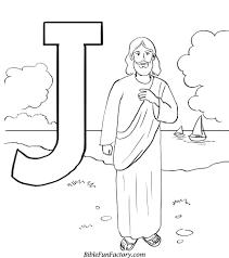 Jesus Coloring Sheet
