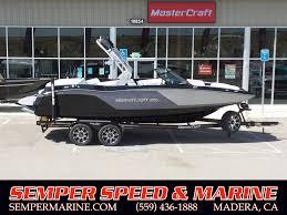 2019 Mastercraft NXT22 GUNMETAL/SILVER/BLACK Power Boats Inboard ...
