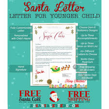Breathtaking Free Christmas Party Invitation Templates Uk To Design
