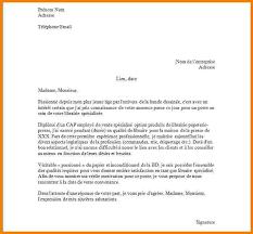 Lettre De Motivation Promotion Interne Lettres Modeles En Modele De Lettre Motivation Trame De Courrier Giga Media
